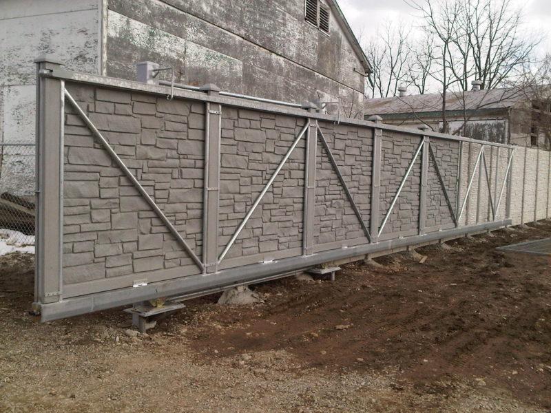 Gate #1 - Side Angle